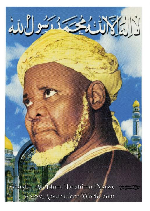 Tafsir Sheikh. Ibrahima Niasse