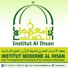 INSTITUT MODERNE ALIHSAN