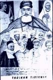 At Tidiani(music,,,,,wahtane makgni,,)