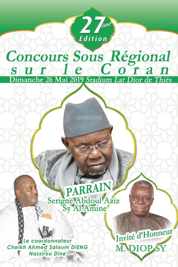 27EME EDITION  CONCOUR SOUS REGIONAL  SUR LE CORAN
