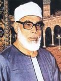 Institut Islamique Hosary