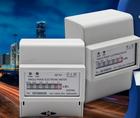 Digital Kwh Meter   -Energy Meter Structure
