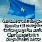 Peace in Somalia