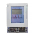 Adjustment Method Of Single Phase Energy Meter