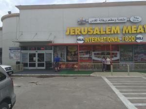 Jerusalem meat international food